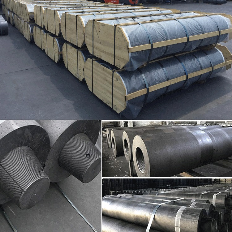 Graphite electrode raw material-binder